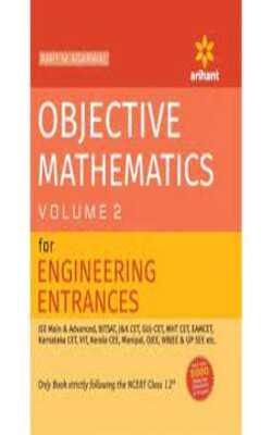Objective-Mathematics-Volume--2:-for-Engineering-Entrances