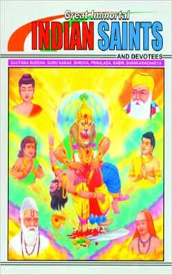 Buy Indian Sants and Devotees by Arora Piblishing house online in india - Bookchor | 9789380354088