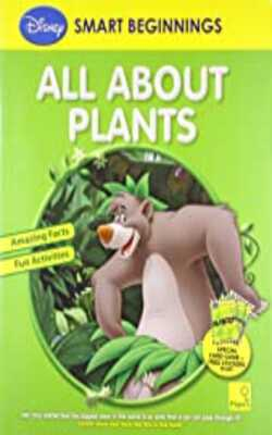 All-About-Plants-(Smart-Beginnings)-Paperback