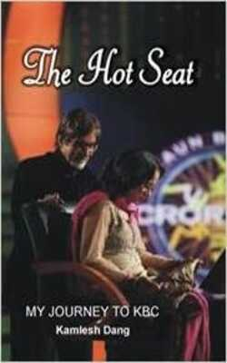 Buy The Hot Seat by Kamlesh Dang online in india - Bookchor | 9789382246398