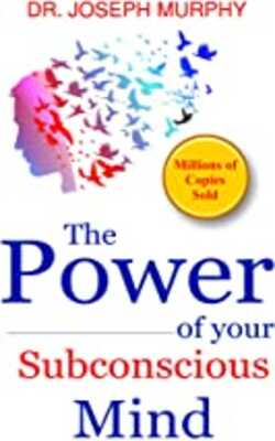 THE POWER OF Y...