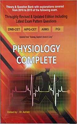 PHYSIOLOGY-COMPLETE