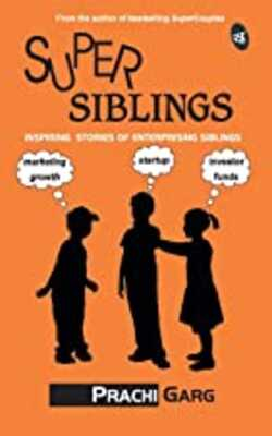 SuperSiblings:-Inspiring-Stories-of-Enterprising-Siblings