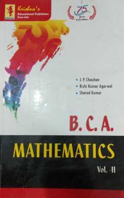 B.C.A-Mathematics-Vol.-II