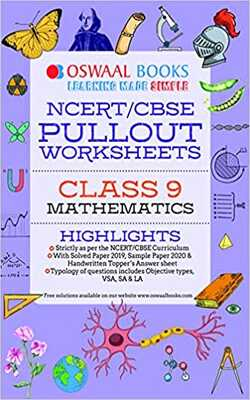 Oswaal-NCERT-&-CBSE-Pullout-Worksheets-Class-9-Mathematics-Book