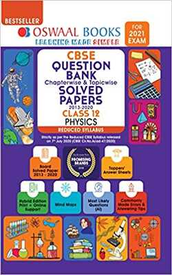 Oswaal-CBSE-Question-Bank-Class-12-Physics-Book-Chapterwise-&-Topicwise-Includes-Objective-Types-&-MCQ's