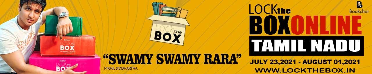 Lock The Box Tamil Naidu